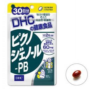 pms サプリメント dhc