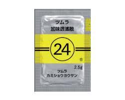 pms 薬 漢方