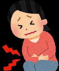 生理前 腹痛