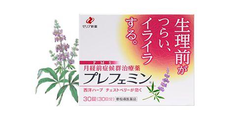 月経前症候群 市販薬