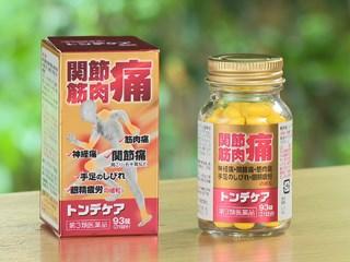 更年期 腰痛